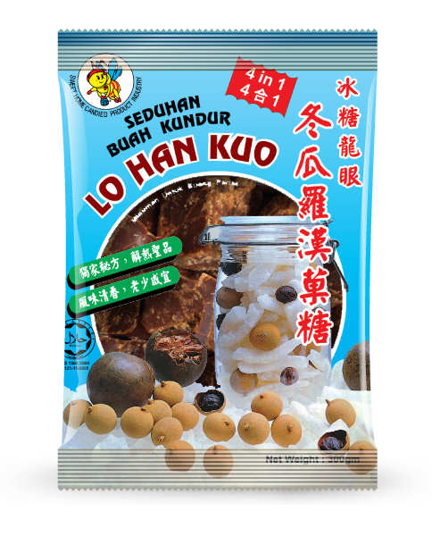 Sweet Home 4-in-1 Longan Drink